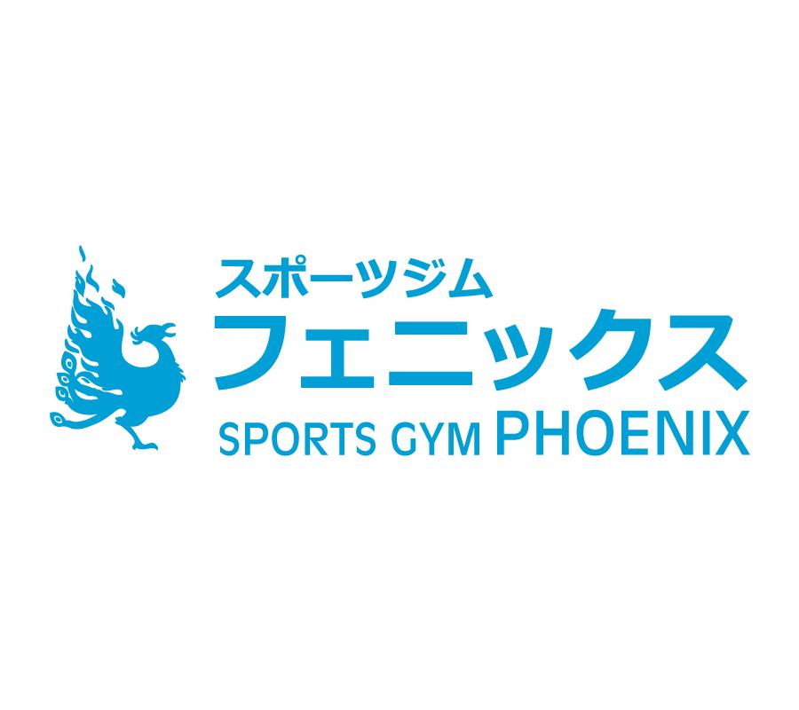 スポーツジムフェニックス PCロゴ画像